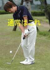 wrist3[1].jpg